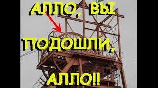 видео Покупка автомобиля - Новости шахтостроения