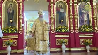 Путь к храму (Новосибирск). От 10 сентября