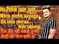 Reply to o mehndi pyaar wali iraade tere tushar arora lyrics iraade tere lyrical video mp3