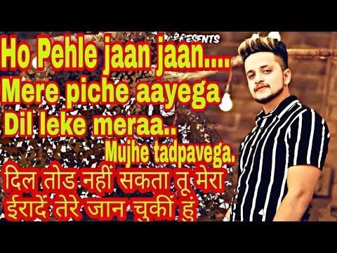 reply-to-o-mehndi-pyaar-wali-(-iraade-tere-)-tushar-arora-|-lyrics-|-iraade-tere-lyrical-video