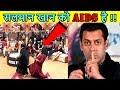 सलमान खान को एड्स है , तभी शादी नहीं की - स्वामी ॐ // Salman Khan Has AIDS - Swami Om Saying