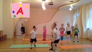 Открытый урок по хореографии в детском саду.Канал для детей.Детский канал.Новый
