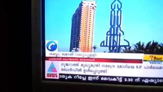 Nitaqat with Asianet News on 1-4-2013