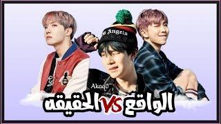 عندما يغني فريق الراب من BTS ؟ ( suga , j-hope , RM )