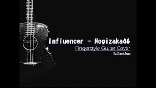 インフルエンサー - 乃木坂46 ( Influencer - Nogizaka46 ) Fingerstyle Guitar Cover