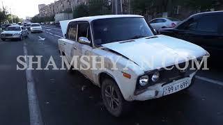 Ավտովթար Երևանում  բախվել են 26 ամյա վարորդի 06 ը և 30 ամյա վարորդի Mercedes ը