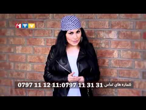 Jashn-e-Mehr fund Raising for Badakhsan by Aryana Sayeed کمک آریانا سعید به آسیب دیدگان بدخشان