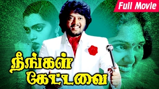 List of Tamil films of 1983 - WikiVisually