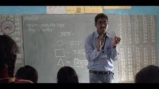 Teachers of Tomorrow: Mayank Singh Thakur