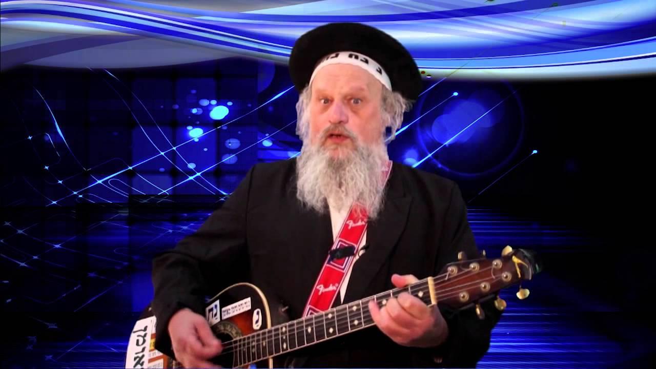 עדי רן - איזה כיף להיות יהודי