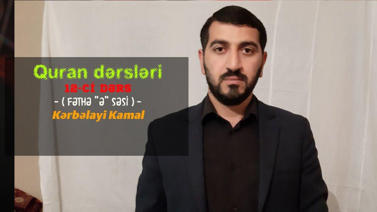 Quran dərsləri 12-ci dərs (fəthə 3-cü hissə) Kərbəlayi Kamal