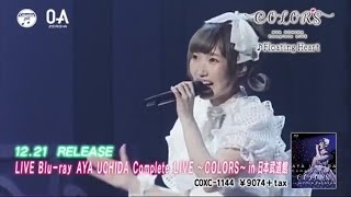 http://columbia.jp/uchidaaya/ 2016/12/21発売 内田彩 ライブBlu-ray「...