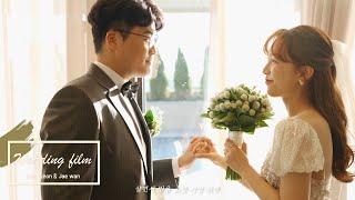 Sae ryeon & Jae wan Weddin…
