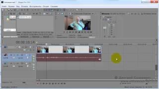 sidorevich.ru - sony vegas - как извлечь аудио из видео