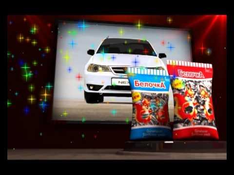 Belocka 2012 kompaniya.avi