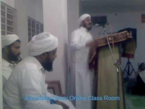Dr Muhammed Farook Naeemi Al-Bukhari Ramzan Speech in Bangalore on July 22