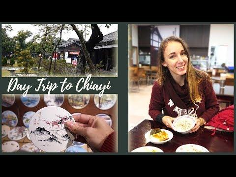 Day Trip To Chiayi | Taiwan Travel Vlog