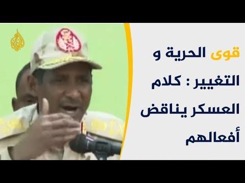 عسكر السودان يواصلون المناورة للاحتفاظ بالسلطة  - نشر قبل 35 دقيقة