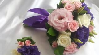 фиолетовая свадьба,