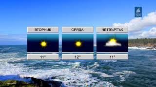 """ТВ """"Черно море"""" - Прогноза за времето 02.04.2018 г."""