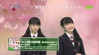YuiとMoa 2013.3.18 品田ゆい 動画 26
