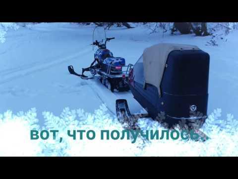 Снегоход Лидер Альфа 150 см3 !!!