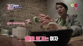 잉꼬 부부 남성진, 김지영 별거한 이유가 밝혀졌다! [별거가 별거냐] 4/1 (토) 밤 9시 첫! 방송
