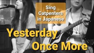 Guitar Katsuhiro Nakayama https://www.youtube.com/user/kattin025 Vo...