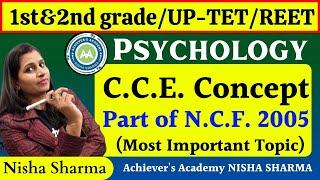 C. C. E Concept... Part  of N. C. F. 2005... best for K. V. S... Htet... Ctet.. Uptet ..N. V. S..