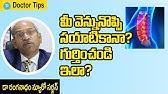 Lumbago Low back pain Nadumu noppi Ayurveda Dr T Venugopal Rao - YouTube