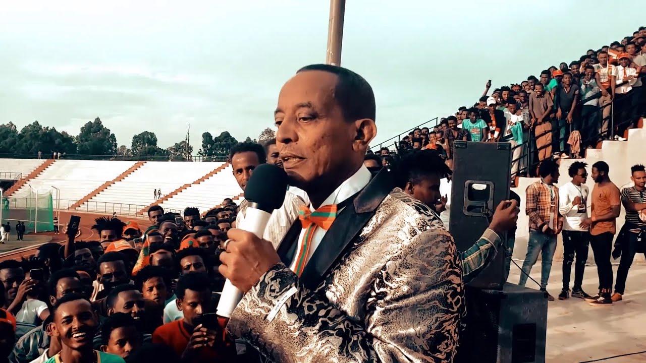 Download Oromo Music : Zarihuun Wodaajo (Si Jibbe) - New Ethiopian Oromo Music 2018 (Official Music Video)