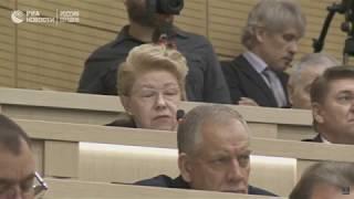 Совет Федерации рассматривает закон о СМИ-иноагентах