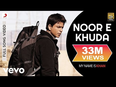 Noor E Khuda - My Name is Khan | Shahrukh Khan | Kajol thumbnail