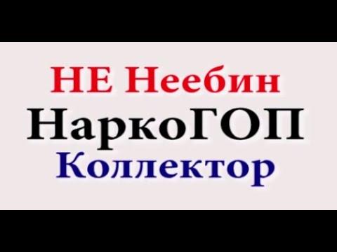 Курсы валют в Москве, обмен долларов и евро в банках Москвы