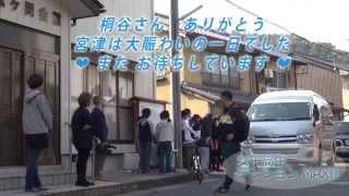 関西テレビ開局55周年記念ドラマ「Y・O・U やまびこ音楽同好会」 宮津で...