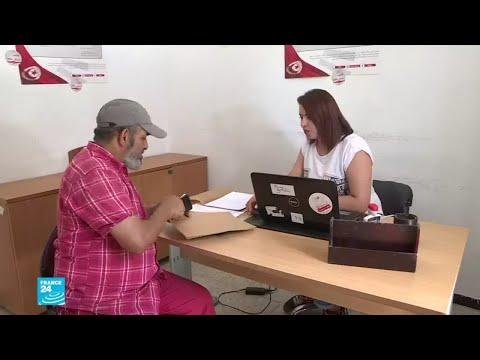 تونس.. شبهات بالتزوير طالت بعض التزكيات الشعبية لعدد من المترشحين لمنصب الرئاسة  - نشر قبل 6 ساعة