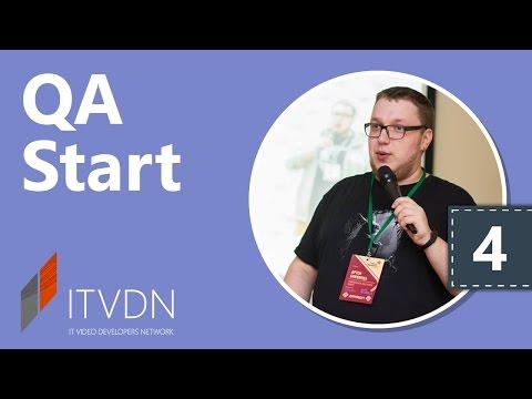 QA Start. Урок 4. Техники тест дизайна