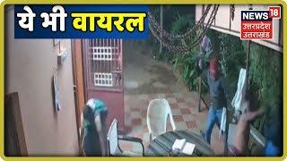 तमिल नाडु : बुजुर्ग दम्पति पर हमले की कोशिश, लूट के इरादे से आए थे