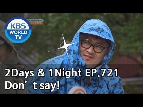 Don't say stuff like that [2Days&1Night Season3/2018.11.11]