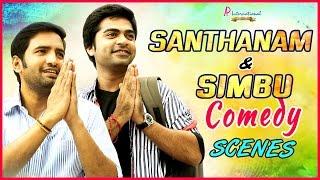 Santhanam Simbu Comedy Scenes | Tamil Movie Comedy Scenes | Vaalu | Osthi