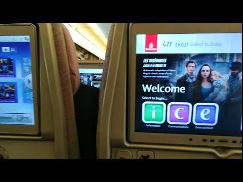 Emirates Flight Inside View EK621 Sialkot To Dubai