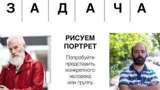 """Михаил Кишкарев с мастер-классом """"Дизайн социальных проектов"""""""