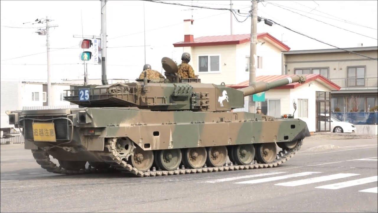 90式戦車C経路通行。 第72戦車連...