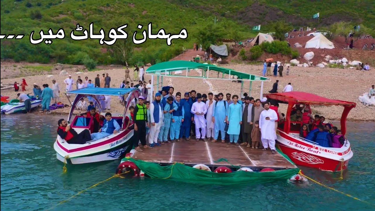 Guests in Kohat   Kabir Khan Afridi