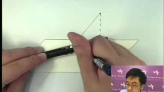Herman Yeung - DSE 數學 B 天書 - 第4堂 28 (3D - Angle Between Line & Plane 線面夾角)
