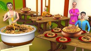 लालची बिरयानी वाला हिन्दी कहानी | Gourmand Biryaniwala Hindi Histoire - 3D Cartoon Histoires