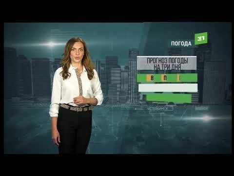 прогноз погоды от Алены Фело на 7, 8, 9 сентября