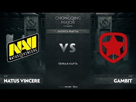 Na'Vi против Gambit Первая карта, CIS Qualifiers The Chongqing Major