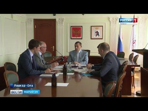 Концепцию развития региона разработают Минстрой России и Правительство Марий Эл