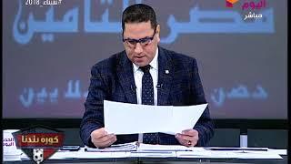 أول رد من مرتضي منصور على تمديد الأهلي عقد السعيد: تهديد صريح لـ